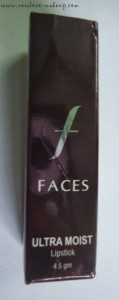 DSC085821 119x300 Faces Ultra Moist Lipstick Maroon Plus Review, Swatches
